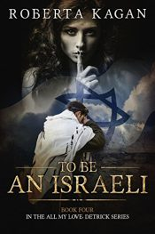 roberta kagan to be an israeli
