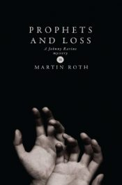 amazon bargain ebooks Prophets and Loss Mystery by Martin Roth