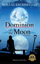 amazon bargain ebooks Dominion of the Moon Suspense Romance by Kostas Krommydas