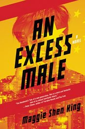 amazon bargain ebooks An Excess Male Science Fiction by Maggie Shen King