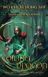 amazon bargain ebooks Coiling Dragon: Book 1 of the Coiling Dragon Saga Science Fiction by Wo Chi Xi Hong Shi