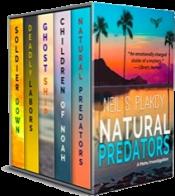 bargain ebooks Maku 7-11 LGBTQ Mystery by Neil Plakcy