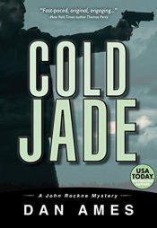 bargain ebooks Cold Jade Mystery by Dan Ames